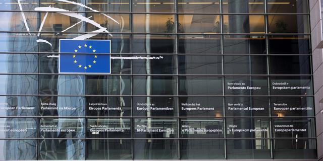 EU-valiokunta äänesti sananvapautta loukkaavan tekijänoikeusdirektiivin puolesta