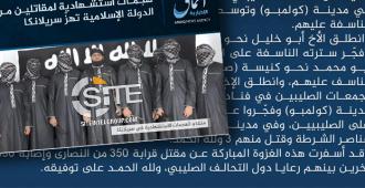 Isis ottaa vastuun Sri Lankan iskuista – terrori-iskujen pääsuunnittelija paljastunut